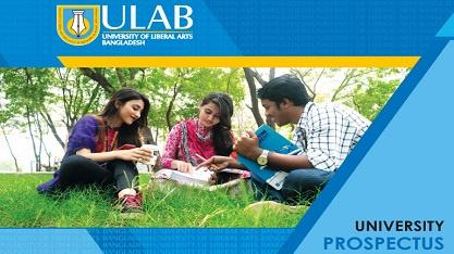 ULAB Prospectus